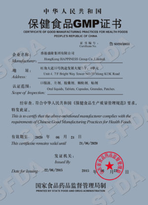 GMP Сертификат качества производству